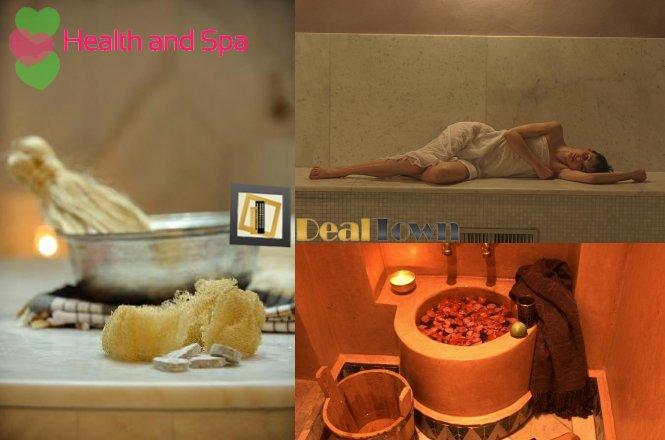 Ατμόλουτρο Turkish Bath και Mυοχαλαρωτικό ή Θεραπευτικό Mασάζ!!20€ από 80€ για ένα Ατμόλουτρο Turkish Bath και Mυοχαλαρωτικό ή Θεραπευτικό Mασάζ συνολικής διάρκειας μίας ώρας από το Health And Spa στην Ν. Φιλαδέλφεια. Απολαύστε ατμόλουτρο και μασάζ που χαλαρώνει το μυαλό σας και θα ενδυναμώσει το σώμα σας. Έκπτωση 75%!!