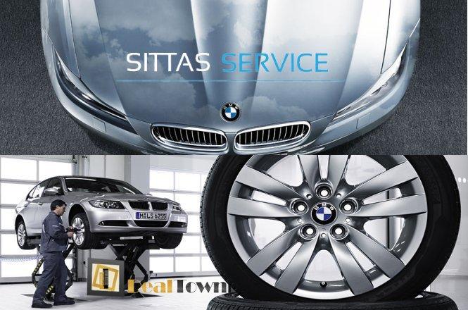 Service ΒΜW!!! 185,25€ από 285€ για ένα γενικό service αυτοκινήτου ΒΜW ( E36 M43 & E46 M43 μοντέλο έως 2001 ) ή 277,55€ από 427€ για ένα γενικό service αυτοκινήτου ΒΜW ( E46 Ν40-Ν42 & E46 6κύλινδρο ), από το εξειδικευμένο συνεργείο αυτοκινήτων BMW, MINI COOPER, SMART SITTAS SERVICE στον Γέρακα Αττικής. Έκπτωση 35% !!