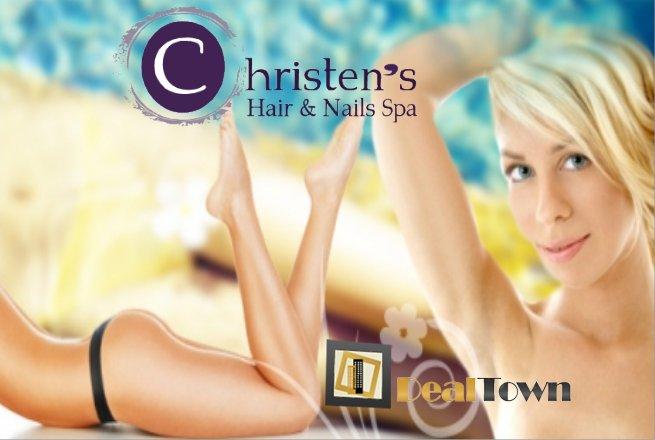 20€ από 52€ για ένα πακέτο Full αποτρίχωσης για την περιοχή του Bikini, πόδια, άνω χείλος και σχηματισμό φρυδιών στον μοδάτο Hair and Nail Spa by Christen's στη Γλυφάδα. Αφεθείτε στα χέρια των ειδικών και αποκτήστε λείο και απαλό δέρμα. Έκπτωση 62%!!