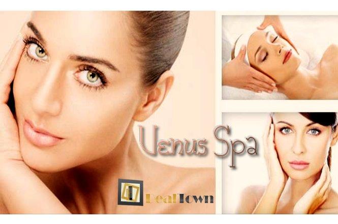 Πακέτο περιποίησης προσώπου!! 20€ από 50€ για μοναδικό πακέτο περιποίησης προσώπου που περιλαμβάνει ένα βαθύ καθαρισμό προσώπου με ατμό, απολέπιση με peeling, massage προσώπου με ενυδατική κρέμα και καταπραϋντική/ενυδατική μάσκα στον πανέμορφο χώρο του Venus Spa στο Παλαιό Φάληρο. Αποκτήστε ένα λαμπερό πρόσωπο και δώστε στην επιδερμίδα σας την φρεσκάδα που της αξίζει. Έκπτωση 60%!!