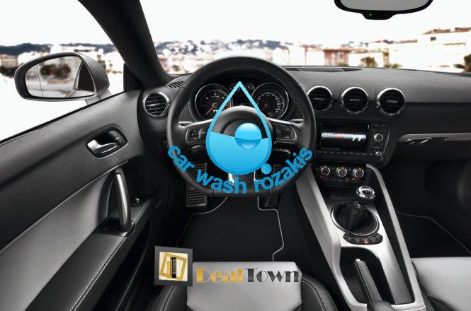 25€ για έναν βιολογικό καθαρισμό αυτοκινήτου και καθαρισμό του air-condition από το Car Wash Ροζάκης στις Αχαρναί. Καθαρό και ανανεωμένο περιβάλλον στο εσωτερικό του αυτοκινήτου σας με κορυφαία επαγγελματικά προϊόντα και εμπειρία στη τεχνική!! εικόνα