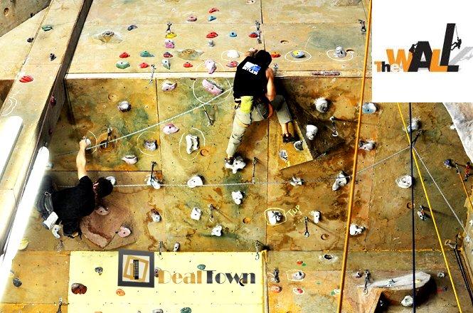 10€ από 30€ για ένα ωριαίο μάθημα αναρρίχησης με πλήρη εξοπλισμό υπό την επίβλεψη εκπαιδευτή, μάθημα slackline (δοκός ισορροπίας) 30 λεπτών και 30 λεπτά αθλητικό τραμπολίνο στο πάρκο The Wall Sport Climbing Center στην Παλλήνη. Μάθετε τα μυστικά της αναρρίχησης και ανεβείτε στα ύψη με την αδρεναλίνη να σας κυριεύει. Έκπτωση 67%!!