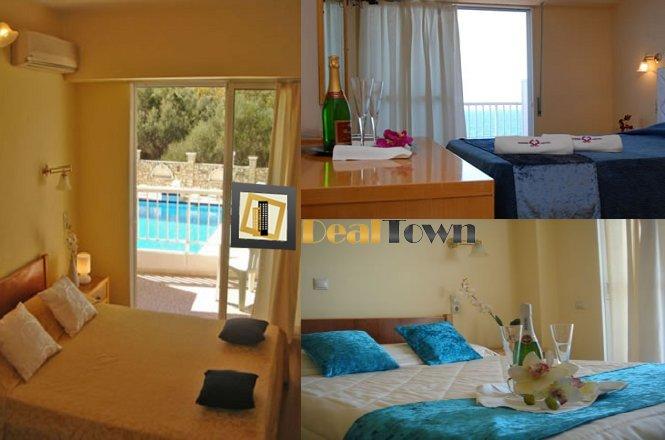 Εξόρμηση Στην Αχαϊα-Πάτρα!!ΜΟΝΟ 69€ από 150€ για 3 ημέρες/ 2 διανυκτερεύσεις 2 ατόμων με ΠΡΩΙΝΟ σε δίκλινο δωμάτιο στο ξενοδοχείο Rodini Beach Hotel στον Ψαθόπυργο Πελοποννήσου. Η ατμόσφαιρα του ξενοδοχείου και η τοποθεσία του πλάι στην θάλασσα συνθέτουν έναν μοναδικό συνδυασμό ξεκούρασης και διασκέδασης. Από το ταξιδιωτικό γραφείο MEGIA TRAVEL. Έκπτωση 54%!!