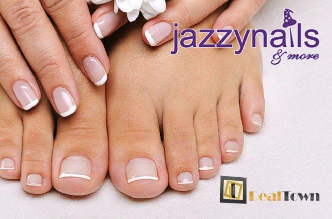 18€ για ολοκληρωμένη περιποίηση νυχιών που περιλαμβάνει ένα (1) ημιμόνιμο manicure & ένα (1) ημιμόνιμο pedicure με επώνυμα προϊόντα, από το σύγχρονο Beauty Studio jazzy nails and more στον Άγιο Δημήτριο!! εικόνα