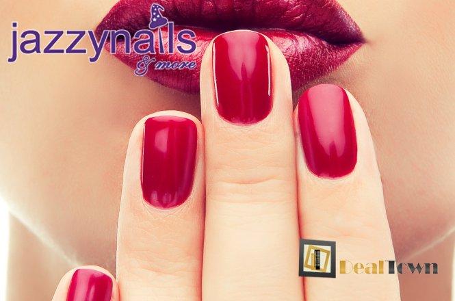 6€ από 30€ για ένα (1) ολοκληρωμένο manicure ή pedicure (απλό ή γαλλικό) με βερνίκι O.P.I. Infinite Shine διάρκειας 10 ημερών και μια (1) ενυδάτωση προσώπου 20', από το σύγχρονο Beauty Studio jazzy nails and more στον Άγιο Δημήτριο!! Έκπτωση 80%!! εικόνα