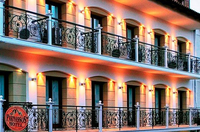 79€ για 3 Ημέρες/ 2 Διανυκτερεύσεις για 2 άτομα με πρωινό στο Ξενοδοχείο Παρνασσός στους Δελφούς, πλαισιωμένο από πανέμορφα ορεινά τοπία και δίπλα σε ένα από τους σημαντικότερους αρχαιολογικούς χώρους. εικόνα