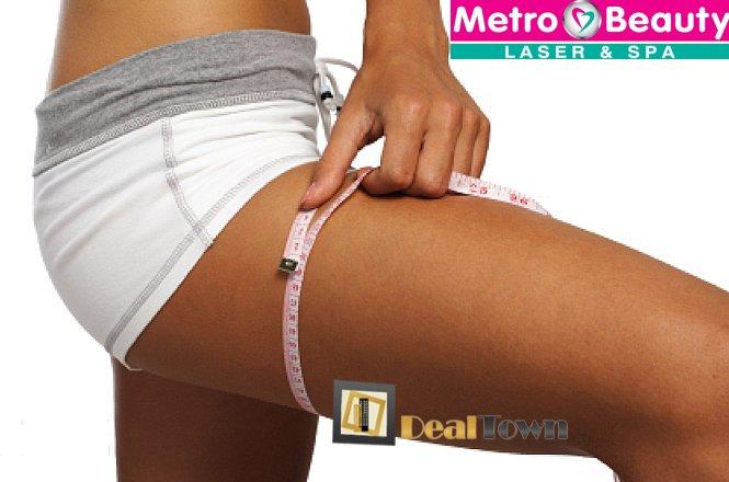 30€ για 1 Θεραπεία Κρυολιπόλυσης σε περιοχή της επιλογής σας και για 2 θεραπείες λεμφικής αποσυμφόρησης, για να πείτε αντίο στα προβλήματα τοπικού πάχους και την κυτταρίτιδα, από τα κέντρα αισθητικής «Metro Beauty Laser & Spa» στο Μετρό Ελληνικού!!! εικόνα
