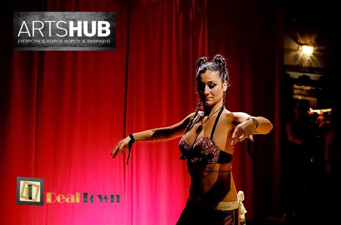 Γνωρίστε το σώμα σας και κατακτήστε τον έλεγχο της κίνησης με ελευθερία στη έκφραση μέσα από ένα διαφορετικό είδος χορού!! 15€ από 30€ για έξι (6) ώρες Tribal Fusion Belly Dance διάρκειας ενός μήνα στην σχολή ARTSHUB, στην Δάφνη (στάση μετρό Δάφνης). Έκπτωση 50%!! εικόνα