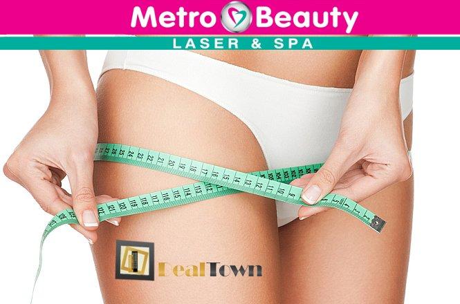 30€ για μια Θεραπεία Κρυολιπόλυσης σε περιοχή της επιλογής σας και για 2 θεραπείες λεμφικής αποσυμφόρησης, για να πείτε αντίο στα προβλήματα τοπικού πάχους και την κυτταρίτιδα, στo Metro Beauty Laser & Spa, στο Μετρό Αγ. Δημητρίου!! εικόνα