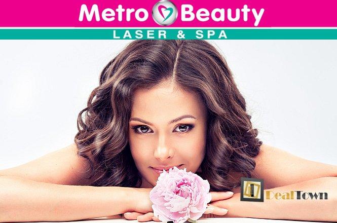 19€ για μία Θεραπεία Ραδιοσυχνοτήτων–RF προσώπου, την πιο σύγχρονη μέθοδο μη χειρουργικής αντιγήρανσης!! Προσφορά από τα κέντρα αισθητικής Metro Beauty Laser & Spa στο Ελληνικό (μετρό Ελληνικού)!! εικόνα