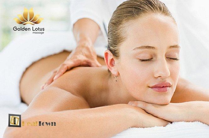 20€ από 40€ για μία (1) συνεδρία ενυδάτωσης με μασάζ σώματος, συνολικής διάρκειας 75 λεπτών, στον πανέμορφο χώρο του Golden Lotus Massage and Beaute, στο Παγκράτι. Έκπτωση 50%!! εικόνα