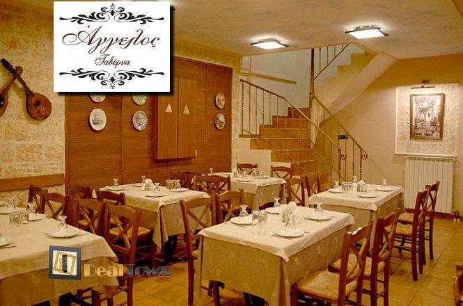 15€ από 25€ για ένα μενού δύο ατόμων με ελεύθερη επιλογή από τον κατάλογο του φαγητού στην παραδοσιακή ταβέρνα Άγγελος στο Χαϊδάρι, (στάση Μετρό Αγία Μαρίνα)!! Μπριζόλες, μπιφτέκια σχάρας και γεμιστά, πανσέτες και παϊδάκια, θα ικανοποιήσουν κάθε γευστική σας απαίτηση. Έκπτωση 40%!! εικόνα