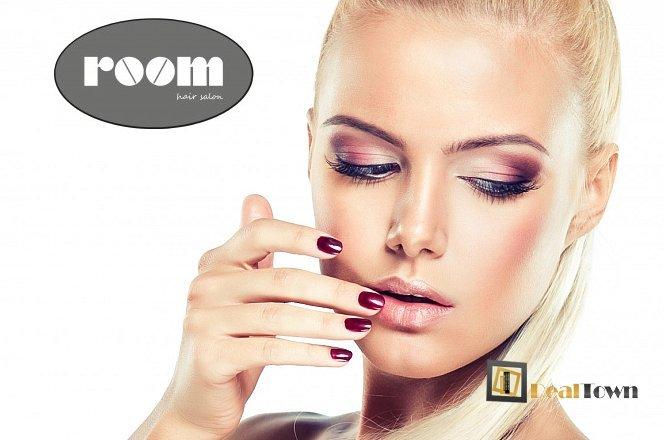 33€ για μια (1) τοποθέτηση τεχνητών νυχιών με τζελ ή ακρυλικό, ένα (1) manicure (απλό ή γαλλικό), ένα (1) λούσιμο, ένα (1) απλό χτένισμα με πιστολάκι και μία (1) μάσκα μαλλιών, στον υπέροχο χώρο του Room Hair Salon στο Αιγάλεω (μόλις 100μ από στάση Μετρό Αιγάλεω)!! εικόνα
