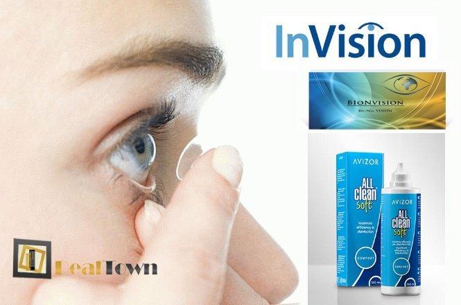 12€ για ένα (1) ζευγάρι μηνιαίων φακών επαφής + ένα (1) υγρό καθαρισμού 350ml ή 17€ για δυο (2) ζευγάρια μηνιαίους φακούς επαφής + ένα (1) υγρό καθαρισμού 350ml ή 22€ για τρία (3) ζευγάρια μηνιαίους φακούς επαφής + ένα (1) υγρό καθαρισμού 350ml και με δυνατότητα πανελλαδικής αποστολής στον χώρο σας, από το κατάστημα οπτικών InVision στη Λυκόβρυση. εικόνα