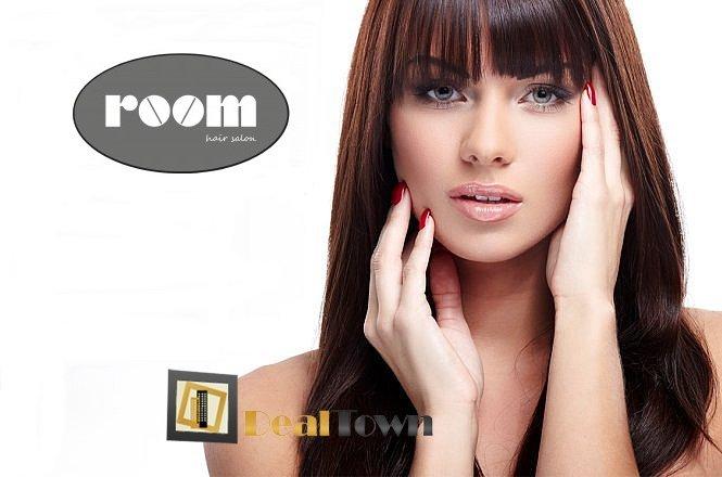 Brazilian Keratin Treatment!!25€ από 80€ να αποκτήσετε ίσια, λαμπερά και μεταξένια μαλλιά με την επαναστατική θεραπεία μαλλιών Brazilian Keratin (χωρίς φορμαλδεΰδη), μια θεραπεία που θα σας χαρίσει λαμπερά, ίσια μαλλιά χωρίς φριζάρισμα διάρκειας 2-4 μήνες στον υπέροχο χώρο του Room Hair Salon στο Αιγάλεω (μόλις 100μ από στάση Μετρό Αιγάλεω). Για λεία και ίσια μαλλιά που ακτινοβολούν!! Έκπτωση 69%!! εικόνα