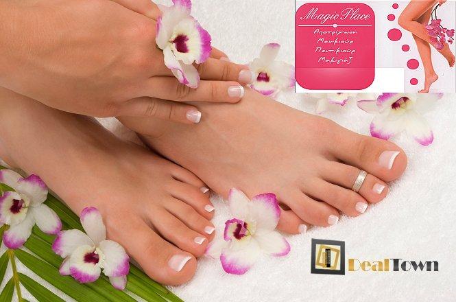 12€ από 36€ για ένα (1) spa manicure και ένα (1) spa pedicure με επώνυμα προϊόντα και σχέδια, από το Ινστιτούτο αισθητικής Μagic Place στο Κορωπί. Αποκτήστε όμορφα και περιποιημένα νύχια. Έκπτωση 67%!! εικόνα