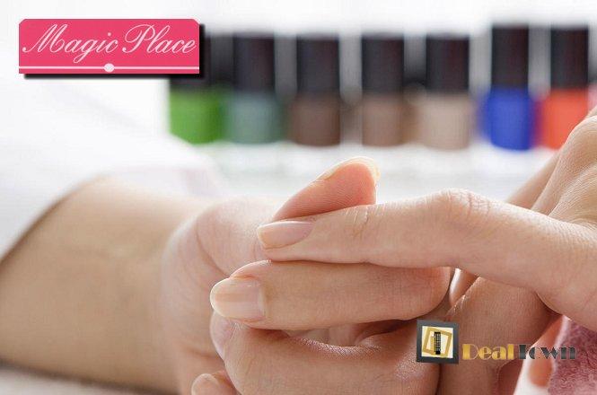 21€ από 43€ για τεχνητά νύχια με gel ή ακρυλικό για επιμήκυνση ή φυσική ενίσχυση επιλογής από απλό ή γαλλικό, από το Magic Place στο Κορωπί!! Έκπτωση 51%!! εικόνα