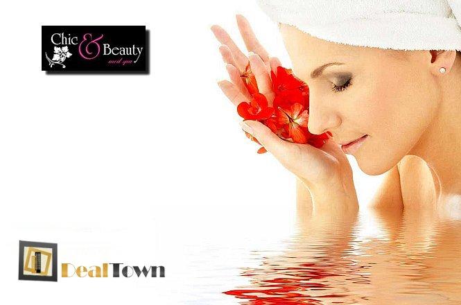 22€ από 80€ για πακέτο τριών υπηρεσιών που περιλαμβάνει ένα (1) full body massage, ένα (1) ημιμόνιμο manicure και ένα (1) απλό πεντικιούρ. Μια προσφορά από το κέντρο αισθητικών εφαρμογών Chic & Beauty Med Spa στο Περιστέρι. Έκπτωση 73%!! εικόνα