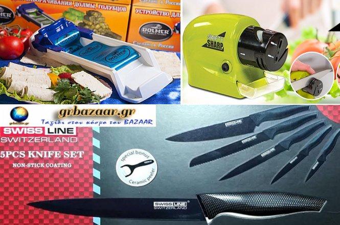 24.99€ για ένα (1) σετ ανοξείδωτα μαχαίρια Swiss Line 5+1, έναν (1) ηλεκτρικό ακονιστή Swifty Sharp και Δώρο έναν (1) ντολμαδοπαρασκευαστή, με δυνατότητα παραλαβής από το κατάστημα GR Bazaar στην Αθήνα ή με ΔΩΡΕΑΝ με πανελλαδική αποστολή στο χώρο σας. Ότι χρειάζεστε για την κουζίνα σας!!