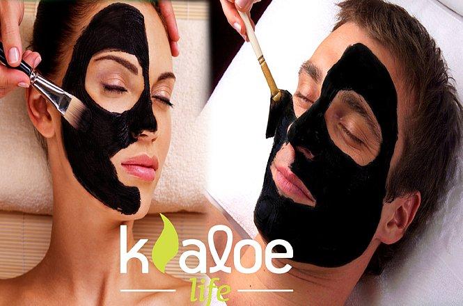 11,90€ από 110€ για μία κούρα ομορφιάς και αντιγήρανσης (60 λεπτών) με απολέπιση και καθαρισμό προσώπου με την Μαύρη Μάσκα Black Mask Peel Off της Kaloe & μια Θεραπεία βαθιάς ενυδάτωσης και αναζωογόνησης της επιδερμίδας τριών διαφορετικών μοριακών βαρών ουαλουρονικού οξέος (3D) με μάσκα κολλαγόνου με πεπτίδια, στον ολοκαίνουργιο χώρο της Kaloe Life στο Κολωνάκι!!