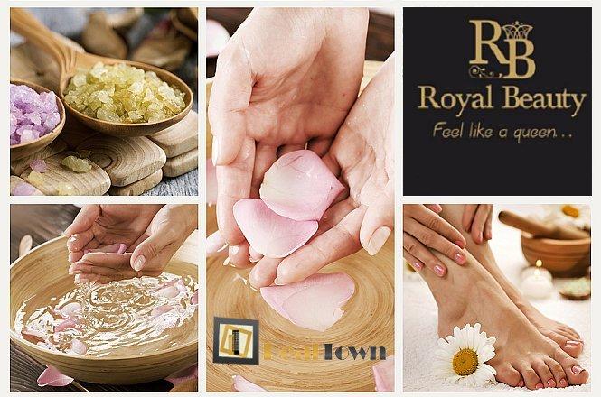 13.90€ απο 20€ για ένα ολοκληρωμένο spa manicure με απλή ή ημιμόνιμη βαφή και ένα spa pedicure στο ολοκαίνουργιο Royal Beauty στην Καλλιθέα. Με επιλογή από πολλά υπέροχα χρώματα για όμορφα & περιποιημένα νύχια από επαγγελματίες στο είδος τους!! εικόνα