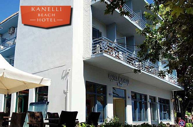 255€ για 4 ημέρες/3 διανυκτερεύσεις για 2 άτομα με πλούσιο πρωινό εορταστικά γεύματα και 1 παιδί, στα γραφικά Σελιανίτικα Αχαΐας με διαμονή στο Kaneli Beach. Είναι ο ιδανικός προορισμός για χαλάρωση έξω από την πόλη, δίπλα στη θάλασσα και για ένα υπέροχο Πάσχα!! εικόνα