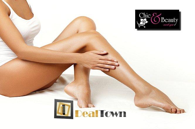 """Από 30€ ένα πρόγραμμα 8 συνεδριών αποτρίχωσης με SHR Laser τελευταίας τεχνολογίας με ελεύθερη επιλογή περιοχών, από το κέντρο αισθητικών εφαρμογών """"Chic & Beauty Med Spa"""" στο Περιστέρι."""