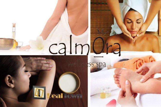 28€ από 80€ για ένα πακέτο περιποιήσης σώματος & προσώπου που περιλαμβάνει ένα (1) Antistress Massage & ένα (1) Hydraview Face Detox Care και ΔΩΡΟ ένα (1) Θεραπευτικό Μασάζ Πελμάτων! Υπέροχο ταξίδι αισθήσεων συνολικής διάρκειας 120 λεπτών, στο Calmora Wellness Spa στο Μαρούσι!! Έκπτωση 65%!! εικόνα
