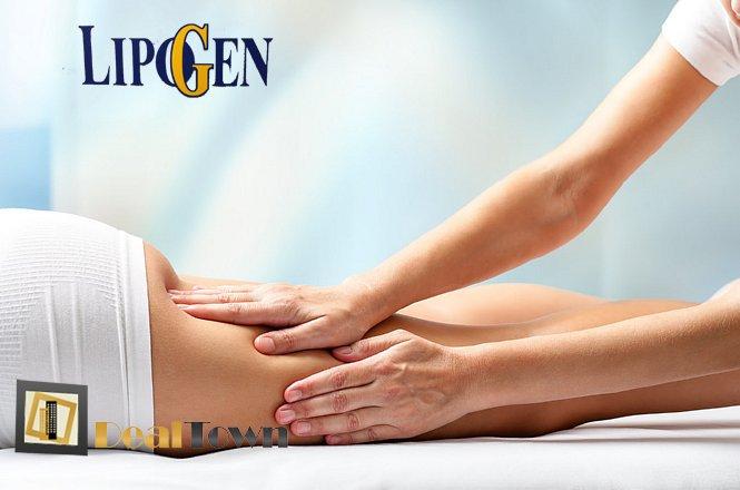 9€ από 40€ για μια (1) συνεδρία Full Body Massage επιλέγοντας από κυτταρίτιδας ή λεμφικό, συνολικής διάρκειας 40 λεπτών, στον υπέροχο χώρο του Lipogen στην Ν. Σμύρνη. Έκπτωση 78%!! εικόνα