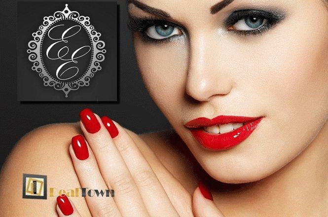 7€ από 15€ για ένα Ημιμόνιμο Manicure επιλογής απο απλό ή γαλλικό από το μοντέρνο Elegance beauty bar στο Περιστέρι!! Yπέροχα νύχια με επώνυμα προϊόντα!! Έκπτωση 53%!!