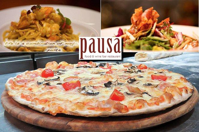 15€ από 30€ για Γεύμα 2 ατόμων στο Ιταλικό Pausa Wine Restaurant στο Μαρούσι, με ελεύθερη επιλογή από τον κατάλογο. Νέο menu Δημιουργικής Μεσογειακής Κουζίνας διατηρώντας απαράμιλλη την ποιότητα των φρέσκων πρώτων υλών σε συνδυασμό με νέες τεχνικές, παρουσιάζουν γευστικές προτάσεις που ξεχωρίζουν!! Έκτπωση 50%!! εικόνα