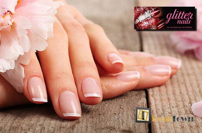 9€ για ένα (1) manicure με ημιμόνιμη βαφή (απλό ή γαλλικό), στον φιλόξενο χώρο του Glitter Nails στους Αγίους Αναργύρους. Έκπτωση 40%!! εικόνα