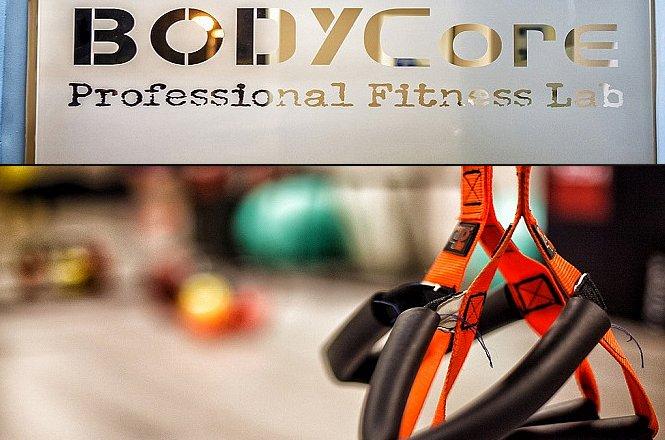 69€ από 120€ για τρεις (3) μήνες συνδρομή με συμμετοχή σε πληθώρα ομαδικών προγραμμάτων στο BodyCore στο Περιστέρι. Ο κάθε ασκούμενος μπορεί να κάνει έως και 3 συνεδρίες την εβδομάδα στο πρόγραμμα της επιλογής του!! Έκπτωση 43%!! εικόνα