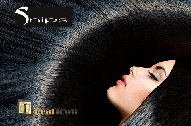 59€ για μία θεραπεία μαλλιών Brazilian Keratin διάρκειας έως και 6 μήνες και ένα (1) Χτένισμα στο Snips στο Περιστέρι. Εντυπωσιακή ενδυνάμωση της τρίχας, εύκολό χτένισμα και μείωση του όγκου μαλλιών. εικόνα