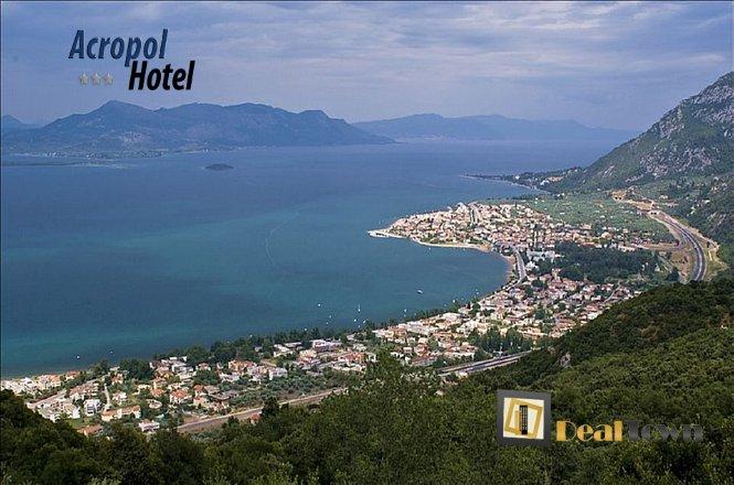 150€ για 4 ήμερες/3 διανυκτερεύσεις 2 ατόμων με πρωινό στο Hotel Acropol, που βρίσκεται στα Καμένα Βούρλα.. Τα δωμάτια του ξενοδοχείου Acropol θα ικανοποιήσουν τις απαιτήσεις σας και θα σας προσφέρουν μια άνετη και ευχάριστη διαμονή στα Καμένα Βούρλα. εικόνα
