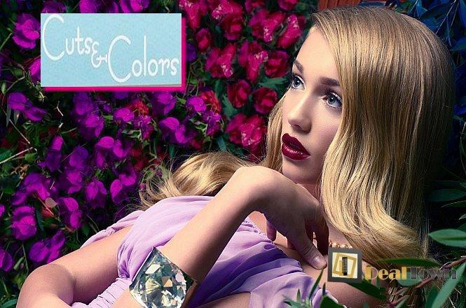35€ από 62€ για ένα πακέτο ομορφιάς που περιλαμβάνει μια (1) ολική βαφή μαλλιών, μια (1) ενυδάτωση, ένα (1) κούρεμα, ένα (1) χτένισμα & ένα (1) ημιμόνιμο manicure από το Cuts n Colors, στον Χολαργό!! Έκπτωση 44%!! εικόνα