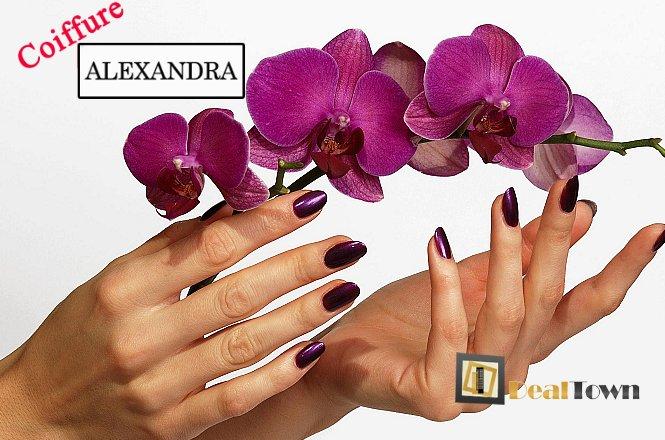 Ημιμόνιμο Manicure!!10€ για ένα (1) ημιμόνιμο μανικιούρ με επώνυμα προϊόντα, στο Coiffure Alexandra στα Άνω Πετράλωνα! Δώρο με την αγοράς της προσφοράς η αφαίρεση προηγούμενου ημιμόνιμου μανικιούρ!!