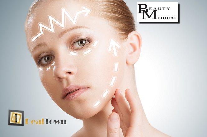 24€ για δυο (2) microdermabration με διαμαντένιες κεφαλές, δυο (2) συνεδρίες ιοντοφόρεσης (ιονισμό) και μια (1) μέτρηση της υγρασίας του δέρματος, μόνο στο νέο υπερσύγχρονο κέντρο κοσμητικής και ιατρικής αισθητικής BM Medical Beauty στον Πειραιά. Έκπτωση 90%!! εικόνα