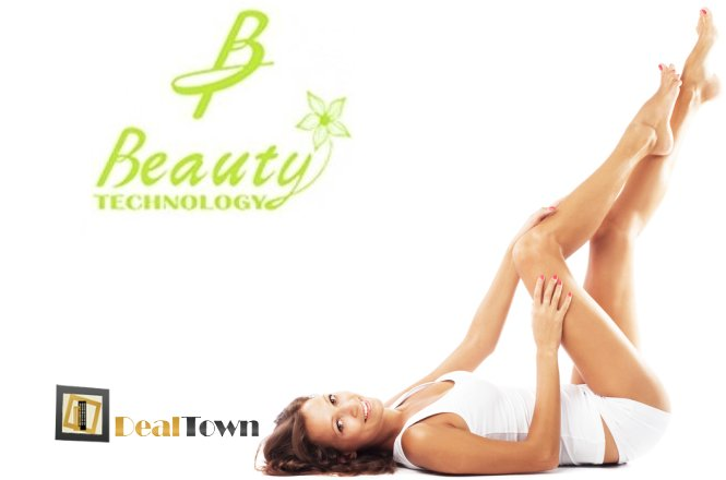20€ για ένα (1) μασάζ κυτταρίτιδας ή 75€ για πέντε (5) μασάζ κυτταρίτιδας με το Μηχάνημα Starvac στο Beauty Technology στην Αγία Παρασκευή!! Μια νέα και απόλυτα ασφαλής τεχνική για την οριστική καταπολέμηση της κυτταρίτιδας και το γενικό φορμάρισμα του σώματος!! εικόνα