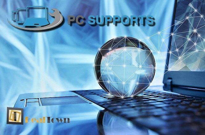 15€ για ένα ολοκληρωμένο service laptop, με ΔΩΡΕΑΝ παραλαβή και παράδοση στον χώρο σας σε όλη την Ελλάδα!! Περιλαμβάνει τεχνικό έλεγχο, διάγνωση, ενημέρωση, επισκευή, αναβάθμιση, backup, εγκατάσταση drivers και περιφερειακών συσκευών ανεξαρτήτως χρόνου μέχρι την λύση της επισκευής από την εξειδικευμένη εταιρεία PC Supports με ολοκαίνουργιο κατάστημα στην Δάφνη!! Έκπτωση 73%!! εικόνα