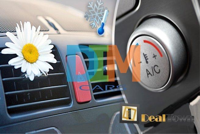 30€ για ένα ολοκληρωμένο service air condition πλήρωση φρέον έως 600gr για όλες τις μάρκες Ι.Χ ή 35€ για ένα ολοκληρωμένο service air condition πλήρωση φρέον έως 900gr για όλες τις μάρκες Ι.Χ που περιλαμβάνει έλεγχο διαρροών κομπρεσέρ, πλήρωση λαδιού κομπρεσέρ και συμπλήρωση φρέον, από την Dimcars Autoservices στην Καλλιθέα. εικόνα