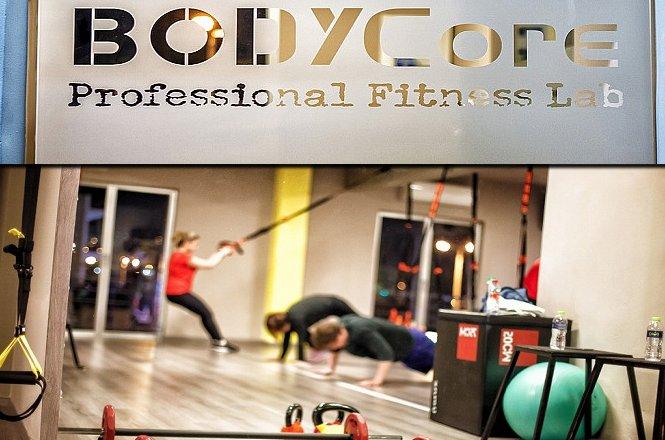 25€ από 40€ για έναν μήνα συνδρομή με συμμετοχή σε πληθώρα ομαδικών προγραμμάτων στο BodyCore στο Περιστέρι. Ο κάθε ασκούμενος μπορεί να κάνει έως και 3 συνεδρίες την εβδομάδα στο πρόγραμμα της επιλογής του! Έκπτωση 38%!! εικόνα