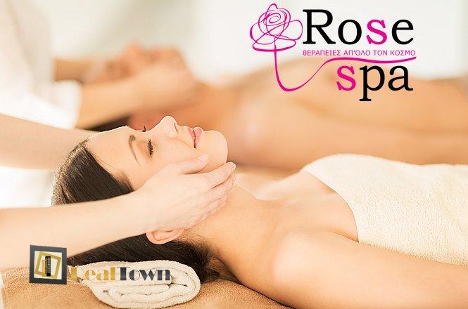 18€ για μία (1) συνεδρία Full Body Massage Ενός Ατόμου ή 32€ για μία (1) συνεδρία Full Body Massage Δυο Ατόμων διάρκειας 60 λεπτών, επιλέγοντας ανάμεσα από Full Body Tuina Massage ή Full Body Thai Massage ή Qi Gong Massage ή Hot Stone Tuina Massage, στον ΟΛΟΚΑΙΝΟΥΡΓΙΟ χώρο του Rose Spa στους Αμπελόκηπους (στάση μετρό Πανόρμου). εικόνα