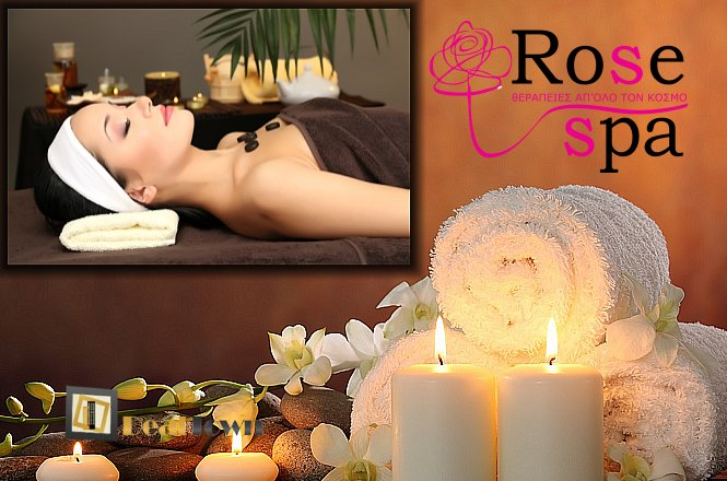 27€ για ένα Exclusive Therapy Package, για ένα άτομο ή 50€ για δύο άτομα ή ζευγάρια, που περιλαμβάνει ένα (1) Full Body Μασάζ 45'(επιλογή από Tuina Μασάζ, ή Thai Oil ή Qi Gong) και μια (1) Θεραπεία Ρεφλεξολογίας 30' και ένα (1) Ajurverda Head 15', στον ΟΛΟΚΑΙΝΟΥΡΓΙΟ χώρο του Rose Spa στους Αμπελόκηπους (πλησίον μετρό Πανόρμου, δίπλα από Αγ. Τριάδα). Μοναδικές υπηρεσίες μασάζ για χαλάρωση και αναζωογόνηση του σώματος σας.