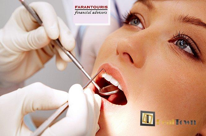 39€ για ένα καθαρισμό δοντιών με υπερήχους, αφαίρεση πέτρας & χρωστικών, στίλβωση & σοδοβολή, ένα (1) σφράγισμα ή μία (1) εξαγωγή δοντιού και ένα (1) πλήρη στοματικό έλεγχο. Μια προσφορά από το Farantouris Financial Advisors (Πύργος Αθηνών-Αμπελόκηποι)!!