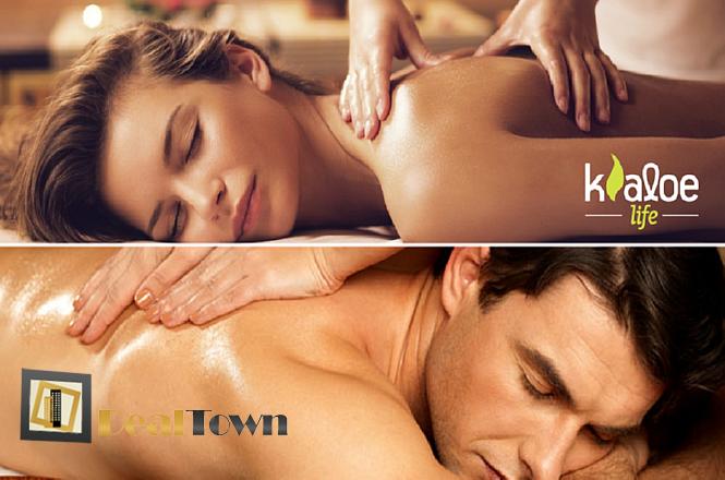 7€ από 25€ για ένα Spa Realx Antistress Massage Σώματος διάρκειας 30 λεπτών στο Kaloe Life στο Κολωνάκι. Μια πραγματική απόδραση από την καθημερινότητα, μία δροσερή ανάπαυλα από την καυτή καλοκαιρινή ανάσα της πόλης, μια χαλαρωτική εμπειρία που θα σας ταξιδέψει και θα σας αναζωογονήσει. Έκπτωση 72%!! εικόνα