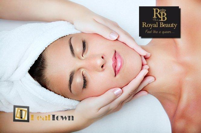 16€ για να απολαύσετε ένα (1) χαλαρωτικό full body massage, συνολικής διάρκειας 30 λεπτών & ένα (1) spa προσώπου, συνολικής διάρκειας 45 λεπτών, στο ολοκαίνουργιο Royal Beauty στην Καλλιθέα!! Έκπτωση 52%!! εικόνα