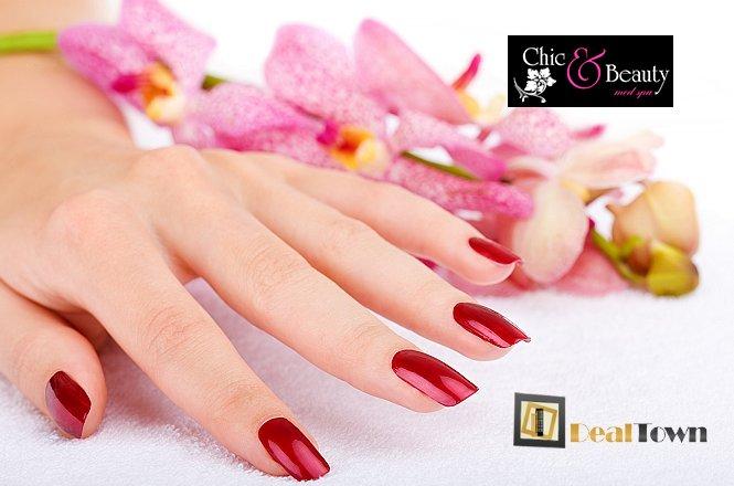23€ για τοποθέτηση Τεχνητών Νυχιών με gel ή ακρυλικό και εφαρμογή χρώματος (απλό ή γαλλικό), στον πολυτελή χώρο του Chic & Beauty Nails στο Περιστέρι. Σας καλωσορίζουμε στον υπέροχο χώρο των 270τ.μ προσφέροντας υψηλού επιπέδου υπηρεσίες στον τομέα της περιποίησης και της ομορφιάς. Έκπτωση 54%!!