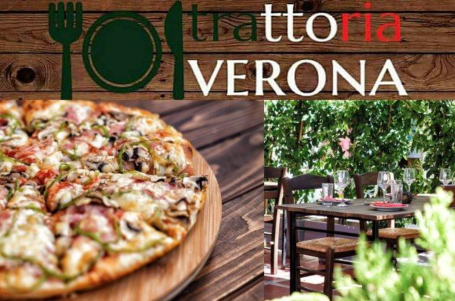 10€ από 20€ για γεύμα 2 ατόμων με ελεύθερη επιλογή από τον κατάλογο στην πιτσαρία Verona στην Ηλιούπολη! Πίτσες, ζυμαρικά, σαλάτες, παραδοσιακά πεινιρλί, καλτσόνε, ριζότο και παραδοσιακά πιάτα Ιταλικής κουζίνας είναι μόνο μερικές από τις λιχουδιές που περιμένουν να τις δοκιμάσετε. εικόνα