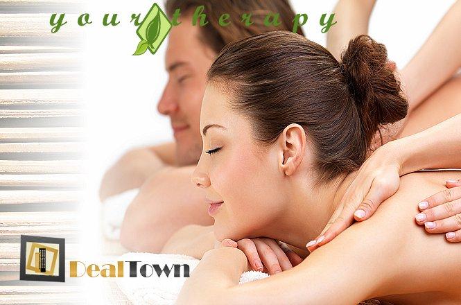 29€ για μια (1) συνεδρία full body massage με αιθέρια έλαια για δυο άτομα συνολικής διάρκειας 60 λεπτών, από τις Υπηρεσίες Σωματικής Ευεξίας Your Therapy στον Ευαγγελισμό. Το Your Therapy σας περιμένει με σκοπό να σας κάνει να πιστέψετε ότι το μασάζ δεν είναι πια ΠΟΛΥΤΕΛΕΙΑ αλλά κάτι το απολαυστικό και όμορφο που μπορείτε να το βάλετε στην ζωή σας!!